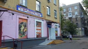 магазин Царево поле