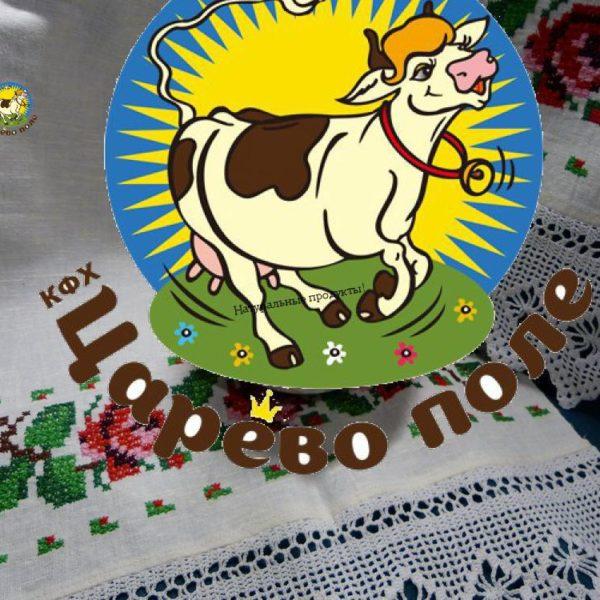 Домашняя сметана 0,25 л купить в москве недорого фермерские продукты из переславля залесского